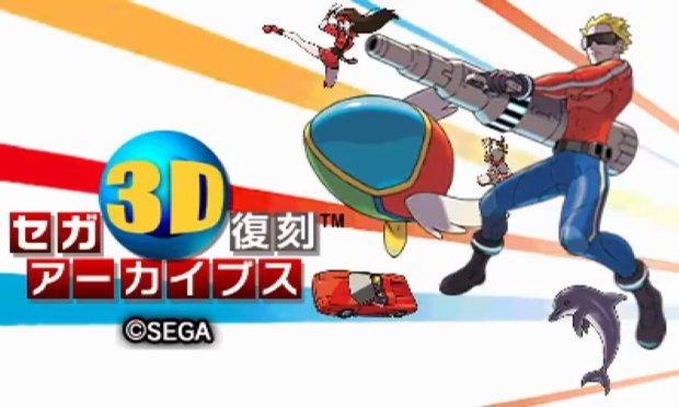 SEGA-3D-Classics.jpg