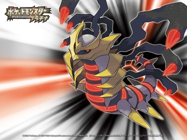 pokemon platinum giratina origin form.jpg