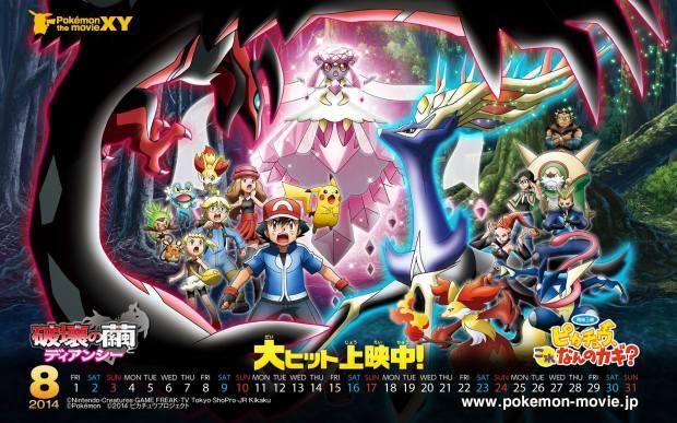 Pokemon-XY-the-movie-pokemon-37379611-1680-1050.jpg