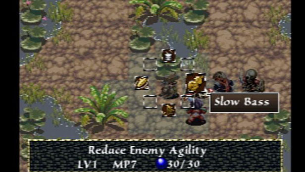 slus-01224-game-ss-8.jpeg