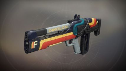 Destiny-2-Future-War-Cult-Faction-Rallies-Pulse-Rifle-Reward